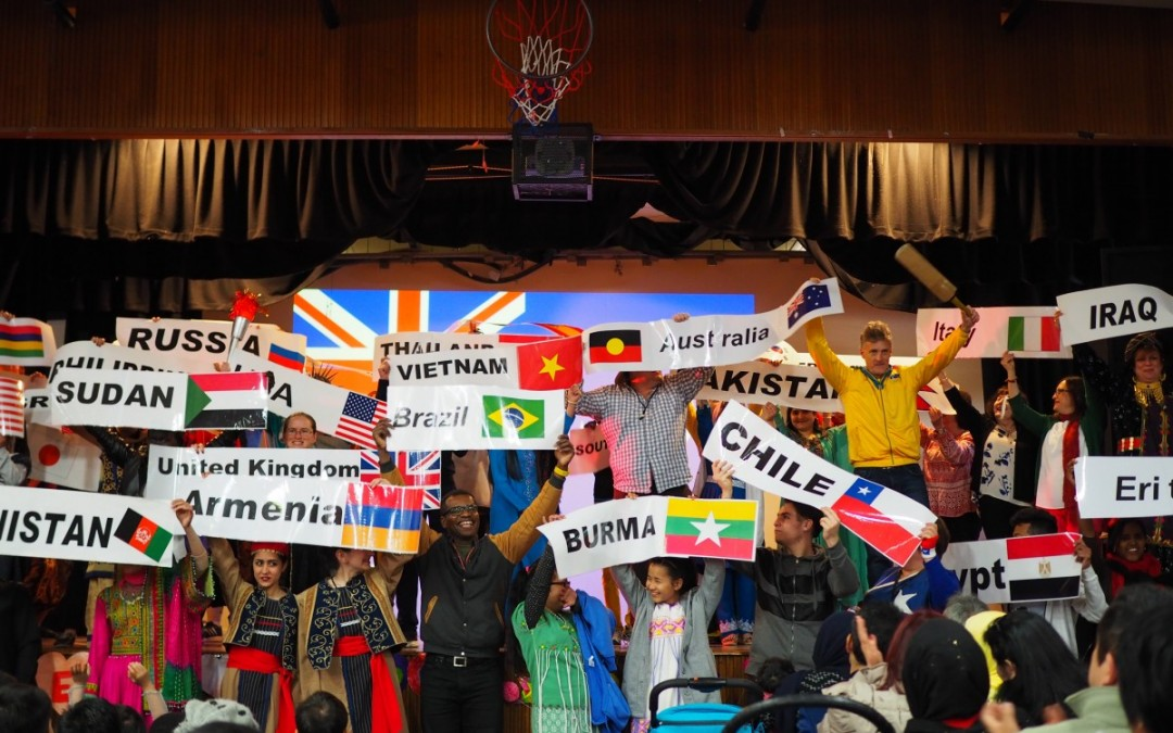 International Day Concert 2017